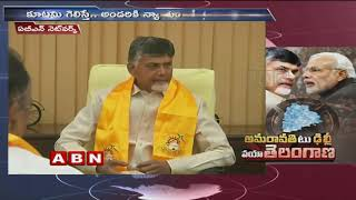 Reasons behind Chandrababu said Alliance more Important than SeatSharing|TDP strategies in Telangana