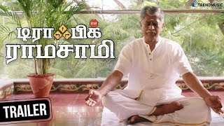 Traffic Ramasamy Tamil Movie Trailer