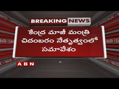 Parliament Standing Committee meeting over AP Bifurcation Act