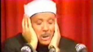 Surat Al-Balad - Qari Abdul Basit Abdus-Samad