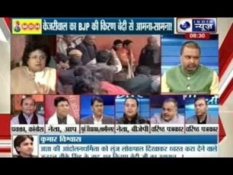 Tonight with Deepak Chaurasia: Arvind Kejriwal has to face BJP's Kiran Bedi now?
