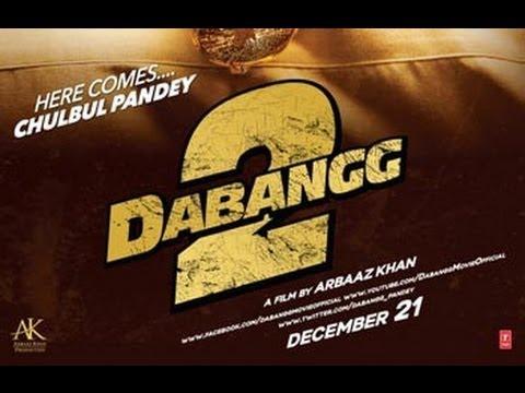 Dabangg 2  Salman Khan  Dabangg 2 First Look Poster