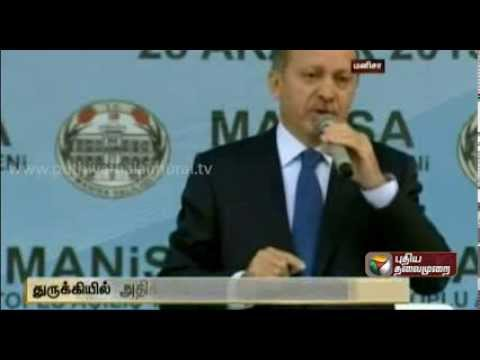 Turkish Prime Minister Erdogan lashes out over corruption scandal