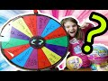 Mystery Wheel Of Prizes Spin Wheel Challenge With LOL Suprise And More mp3