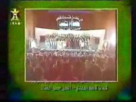 يا اهل العمارة - اداء نخبة من المطربين Music Videos
