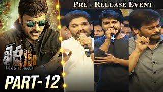 Khaidi No 150 Pre Release Event Part #12 || Megastar Chiranjeevi || Kajal Aggarwal || V V Vinayak