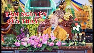 Hôm nay Chùa Ba Vàng tổ chức Lễ Phát Tâm Bồ Đề cho HÀNG NGÀN PHẬT TỬ rất linh thiêng rất phước báu