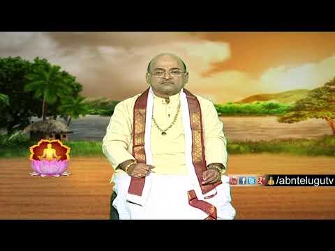 Garikapati Narasimha Rao About Importance of Study | Navajeevana Vedam | Episode 1407