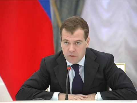 Д.Медведев. Предпринимательское сообщество.21.10.09.Part 2