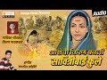 Savitribai Fule Aashecha Kiran Banali | Savitribai Fule Song - Orange Music