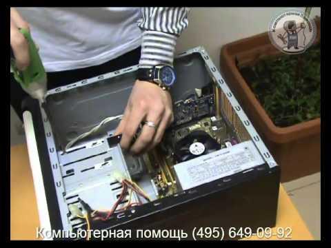 Ремонт компьютера своими руками пошагово
