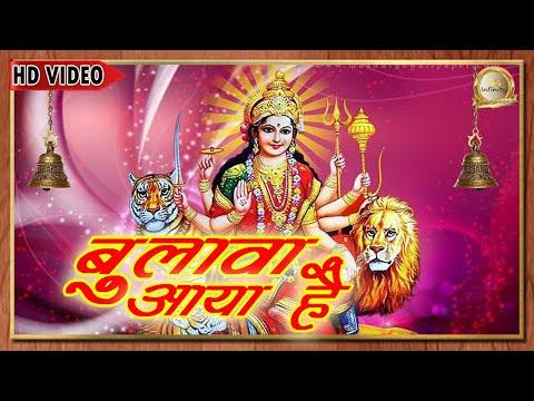 Chalo Maa Ka Bulawa Aaya Hai I Super Hit 2014 Devi Geet Song I video