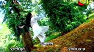 Aanchal - Title Song - Mahua TV