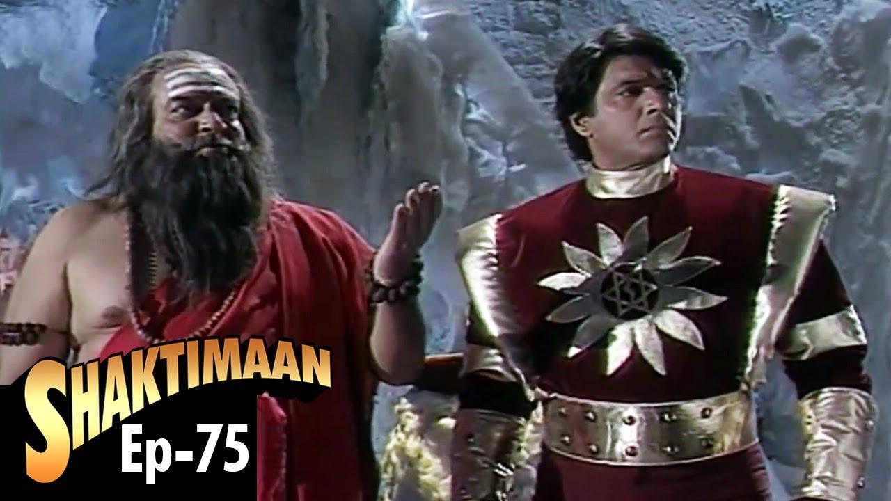 Shaktiman Old Doordarshan TV serial  freeonlineindiain