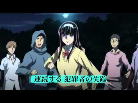 Code:Breaker Trailer #5