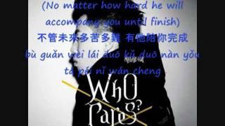 傷痕 (Shang Hen) [Scars] Pinyin and English Sub - 胡彥斌 (Anson Hu)