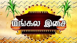 download lagu Mangala Isai  Pongal 2016 Special  Classical  gratis