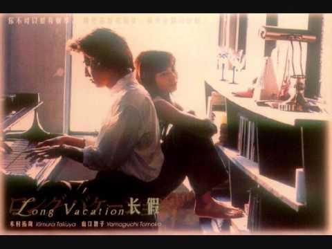 Long Vacation La La La Love Song Piano 悠長假期