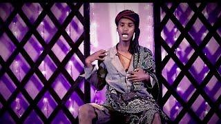 Yemaleda Kokeboch Season 3 Ep 7
