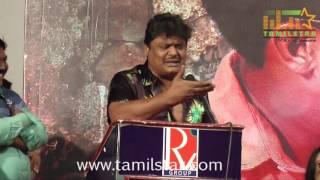 Amavasai Movie Audio Launch