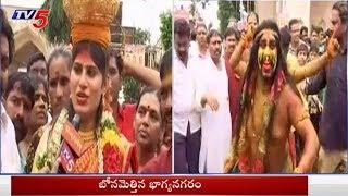 గోల్కొండ బోనాలు | Golkonda Bonalu Celebrations