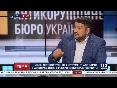 Петро Кузик щодо роботи антикорупційного суду, звільнення політв'язнів, застосування санкцій проти РФ