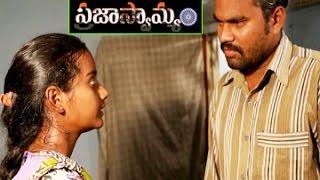 Prajaswamyam    Telugu Short Film    By Thirupathi S Swaeroe