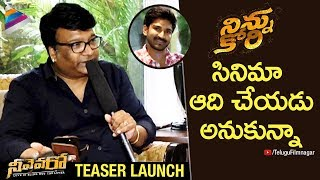 Kona Venkat Reveals Unknown Facts about Aadhi Pinisetty | Neevevaro Teaser Launch | Taapse | Ritika