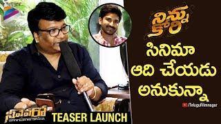 Kona Venkat Reveals Unknown Facts about Aadhi Pinisetty | Neevevaro Teaser Launch | Taapse | Ritika