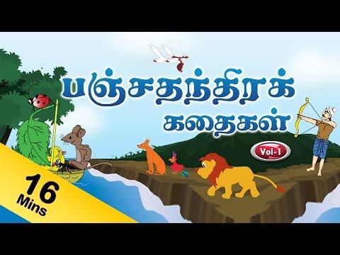 Panchatantra Stories  in Tamil Vol 1 thumbnail