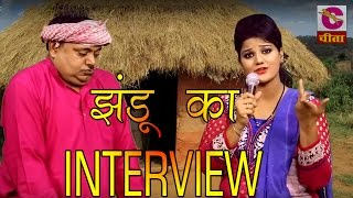 NEW HARYANVI COMEDY Jhandu Jokes