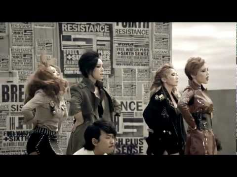 Brown Eyed Girls () _ Sixth Sense _ MV