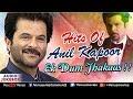 Anil Kapoor : Ek Dum Jhakaas | Superhit Bollywood Songs | JUKEBOX | 90's Evergreen Hindi Love Songs