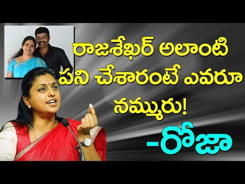 Roja Reaction on Jeevitha Rajasekhar Controversy | Tollywood Updates | YOYO Cine Talkies