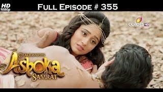 Chakravartin Ashoka Samrat - 8th June 2016 - चक्रवर्तिन अशोक सम्राट - Full Episode