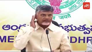CM Chandrababu Press Meet | PM Modi Speech on No-Confidence Motion in Parliament