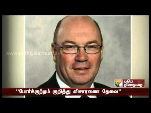 British Minister on Srilanka Warcrime