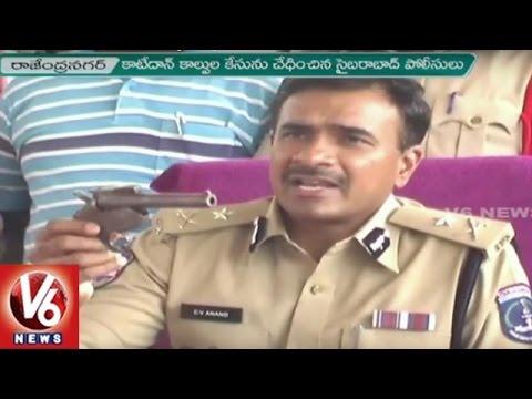 2 Arrested For Gun Fire On Kattedan SBI Agent   Hyderabad   V6 News