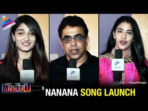 Nanana Song Launch | Husharu Telugu Movie | Radhan | 2018 Latest Telugu Movies | Telugu FilmNagar