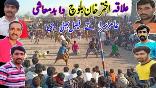 Shooting Volleyball Match - Akhtar Baloch, Nasir Awan Vs Bhatti and Loona club | Best Volleyball |