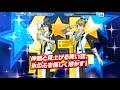 【アイドルマスター sideM LIVE ON ST@GE!(エムステ)】STARLIGHT CELEBRATE! PRO 確認用