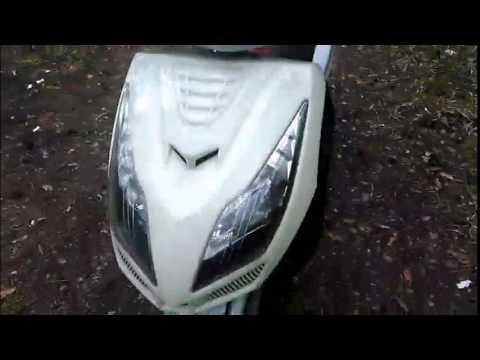 Скутер Ирбис Нирвана 150cc