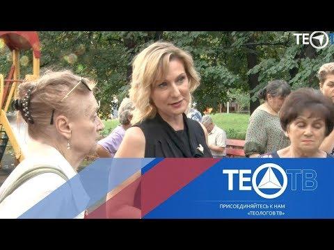 Встреча жителей р-на Выхино-Жулебино с депутатом Мосгордумы Инной Святенко / ТЕО-ТВ 2018 6+