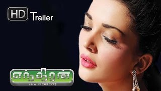 Enthiran (2010) - Official Trailer
