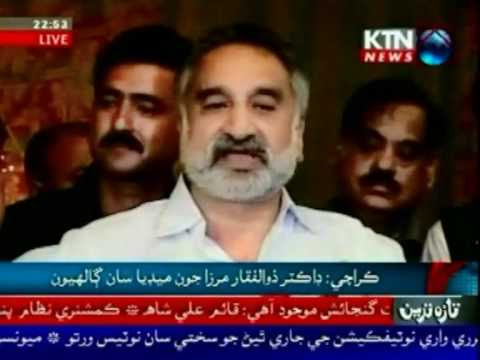 Drunk PPP Leader Zulfiqar Mirza speaking against Mohajirs