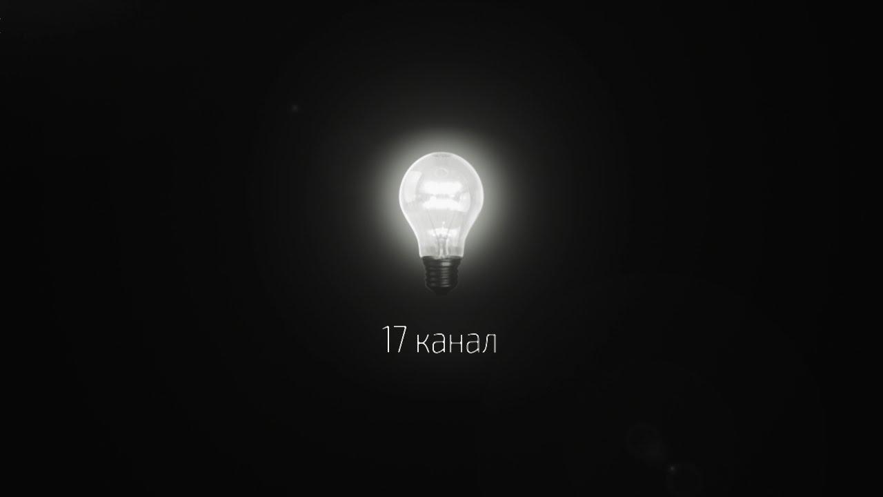 картинки 17: