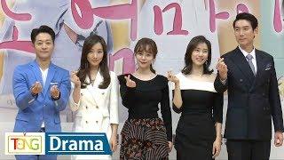 알렉스·이인혜 '나도 엄마야' 제작발표회 -포토타임- (SBS Drama, SBS TV 새 아침일일극)