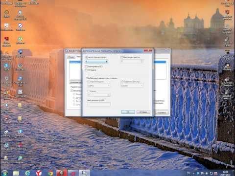 Как сделать чтобы компьютер работал на все ядра