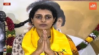 Nandamuri Suhasini Live, Contest from Kukatpally Constituency | Daughter of Harikrishna