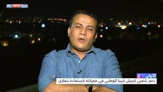 الجيش الليبي يتقدم في بنغازي